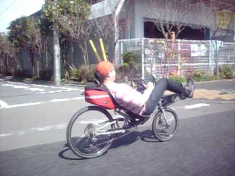 Lay Bike? Lay down and cycle it in Tokyo.. - YouTube
