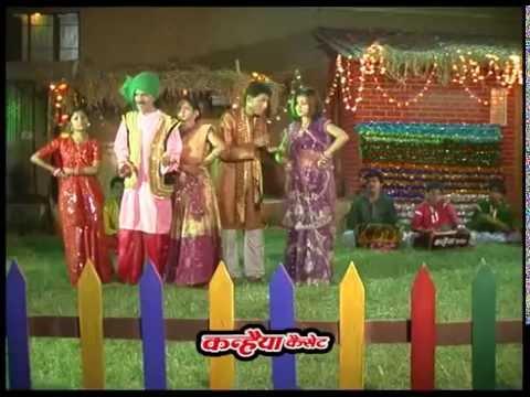 Bhauji Ja Na Pao Bachke (new) - Bundelkhandi Lokgeet video