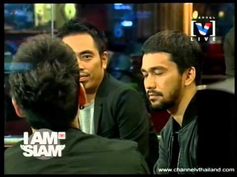 Big Ass ร่วมรายการ I Am Siam 1 2 video