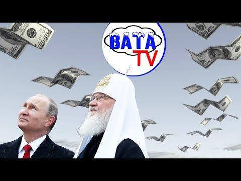 Как украинская церковь независимой стала. И кто куда бежит