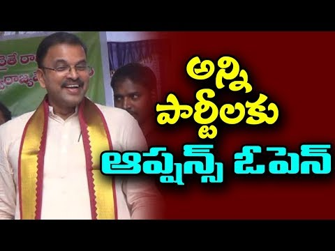 Ex CBI JD Lakshmi Narayana about his Political Entry | Meet with Farmers in Kurnool | Mana Aksharam
