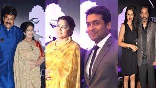 Surya, Salman Khan, Kamal, and More Celebs @ Chiranjeevi Birthday Celebration