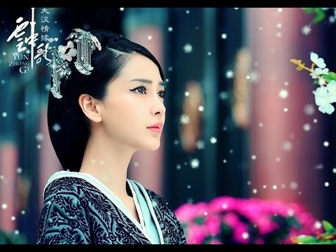 Beautiful Chinese Music - Reminiscence Of The Red Lotus video