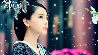 Beautiful Chinese Music - Reminiscence of the Red Lotus