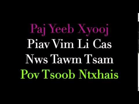 Paj Yeeb Xyooj Qhia Vim Li Cas Nws Thiaj Li Sawv Tawm Tsam Tus Phev Pub Thawj Pov Tsoob Ntxhais