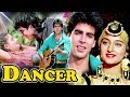 Dancer Full Movie HD | Akshay Kumar Hindi Movie | Superhit Bollywood Movie