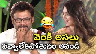 Venkatesh Funny Comedy With Tamanna About her Character in F2 Movie