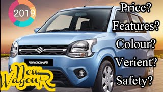 New WagonR 2019 | Maruti Suzuki Wagon R New Model Price, Features, Mileage, Verient, Product details