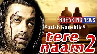 151 Interesting facts :Tere Naam 2 : Salman Khan | Katrina Kaif | Satish Kaushik