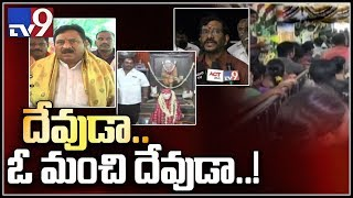 Andhra politicians flock to temples