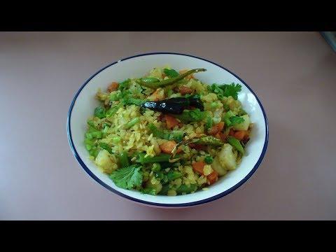 అటుకుల ఉప్మా వెజిటేబుల్స్ తో తయారు చేసుకుంటే చాలా బాగుంటుంది Atukula upma, Poha upma recipe