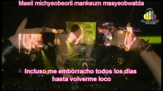 FT ISLAND - I Will Get You [Sub Español]