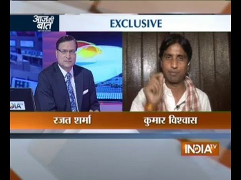Exclusive: Kumar Vishwas Speaks On India Tv About Priyanks Vadra video
