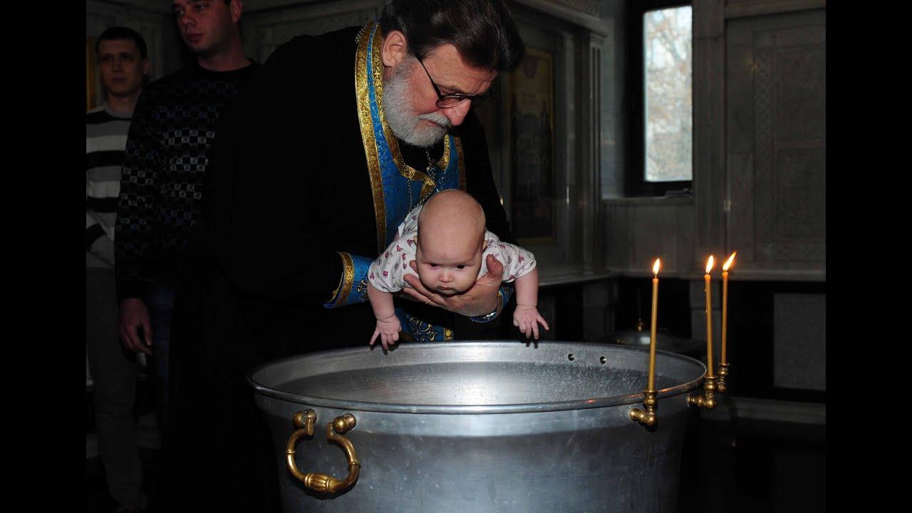 Крещение ребёнка зимой фото
