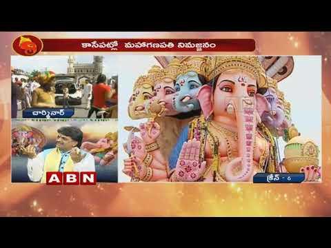 Discussion With Astrologer Srinivasa Bangarayya Sharma About Ganesh Immersion | Part1