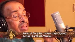 Ellam Marannu  | Thiruvabharanam Vol 12