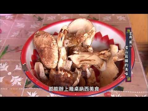 台灣-大陸尋奇-EP 1635-城市新象(三十八)