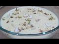 Chawal Ki Kheer Recipe In Hindi | Rice Kheer Recipe | चावल की खीर | Indian Rice Pudding Recipe......