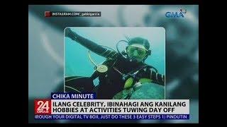 Ilang celebrity, ibinahagi ang kanilang hobbies at activities tuwing day off