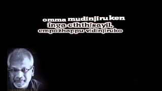 Kadal - Nenjukulle (lyrics) - Kadal - AR Rahman Superb Tamil Melody