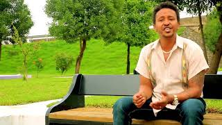 Eritbu Agegnehu(Sol) - Addis Abeba(አዲስ አበባ) - New Ethiopian Music 2017(Official Video)
