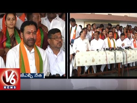 BJP Leader Kishan Reddy Slams TRS Govt Over New Gram Panchayat Formation | V6 News