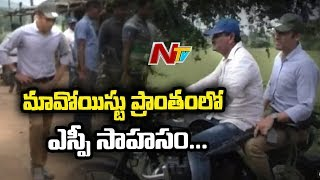 SP Vishal Gunni Pillion Rides to Inspect Extremists Affected Areas | Araku MLA Demise Case | NTv