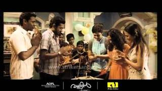 Salt N' Pepper - Malayalam Film Violin Campaign Song  Chiraku veeshi ....