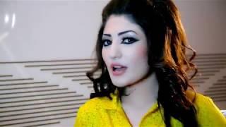 Latifa Azizi - Laili Dil Haa VIDEO SONG