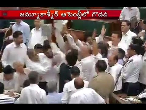 Exclusive : Leaders Fight in Jammu and Kashmir Assembly