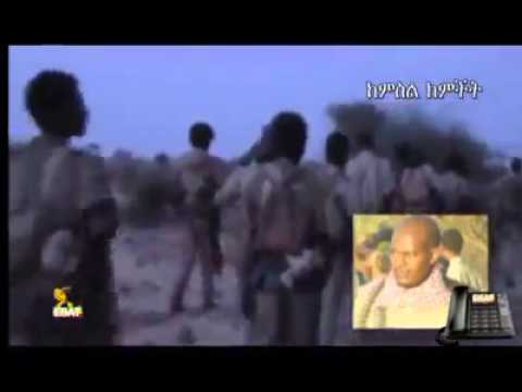 ESAT breaking news :  Rebels still fighting gov t forces in Northern Ethiopia