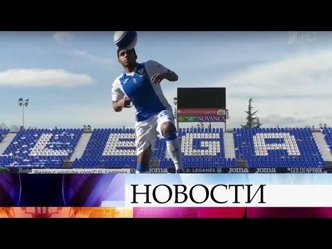 Чемпионат мира по футболу FIFA 2018™ откроется матчем между сборными России и Саудовской Аравии.