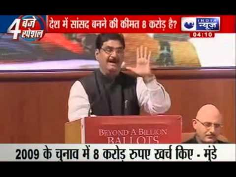 India News : Gopinath Munde spent Rs 8 crore on poll campaign