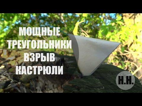 """Самые Большие Петарды-треугольники - """"Бермуды"""" Феерия - МОЩНЫЕ ВЗРЫВЫ"""
