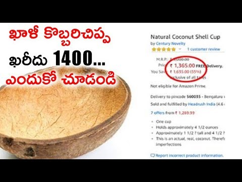 Amazon Is Selling Natural Coconut Shells For Rs.1400 | Natural Coconut Shell Price Will Shock You MP3