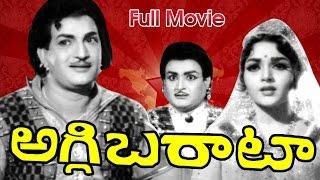 Aggi Barata Full Length Telugu Movie || NTR, Rajashri || Ganesh Videos - DVD Rip..