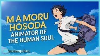 Anime's Next Big Thing: Mamoru Hosoda, Animator of the Human Soul