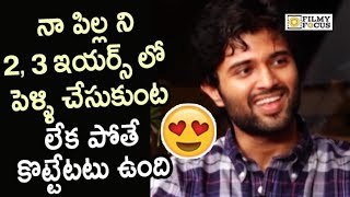 Vijay Devarakonda Reveals his Marriage Plans with Gril Friend Soon