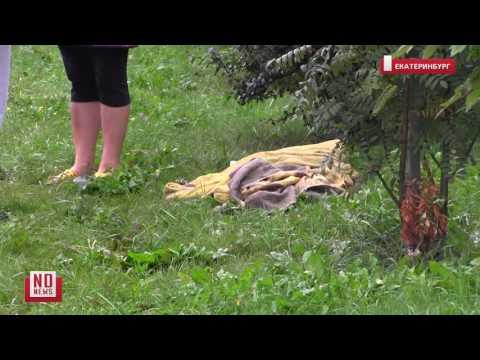 Пожар на Леваневского. Тело младенца 4 часа лежало на обочине