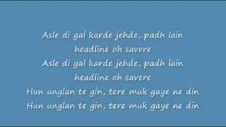 Balli riar Banda marna Ft.honey singh lyrics by FiestaPinch(aamirali)