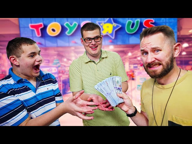 Fans Buy ANYTHING THEY WANT With Our Money For Us to Unbox! thumbnail