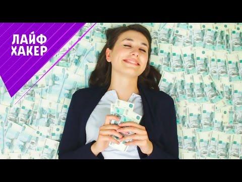 Как научиться распоряжаться деньгами