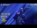 How Am I Supposed To Live Without You - หน้ากากจิงโจ้ | THE MASK SINGER หน้ากากนักร้อง MP3
