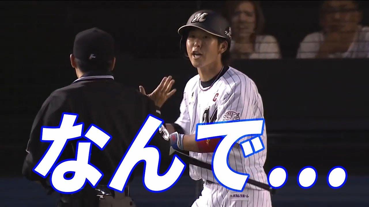 鈴木大地 (野球)の画像 p1_33