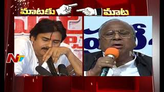 Pawan Kalyan vs V Hanumantha Rao - War of Words over Praising KCR || Mataku Mata