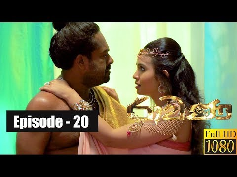 Ravana | Episode 20 02nd February 2019