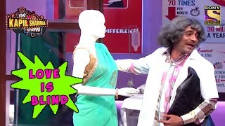 Gulati Flirts With A Bald Mannequin - The Kapil Sharma Show