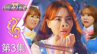 Xiaoling Magic land EP3: Pig nose yueer   Xiaoling toys