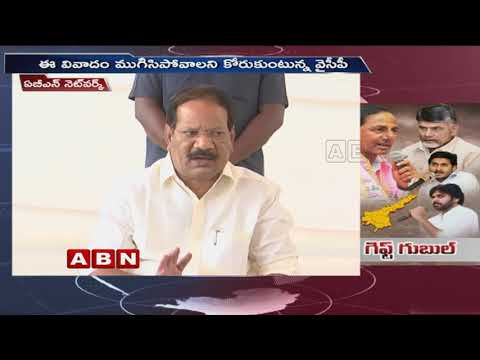 CM Chandrababu Naidu and TDP leaders responds on CM KCR's Return gift comments | ABN Telugu