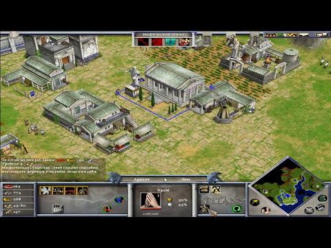 age of mythology : The titans - 3  ( 2)
